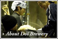 About Doi Brewery